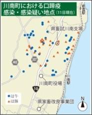 http://www.the-miyanichi.co.jp/contents/media/11/20100513-map.jpg