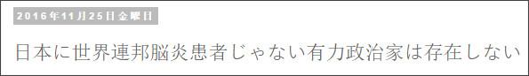 http://tokumei10.blogspot.com/2016/11/blog-post_902.html