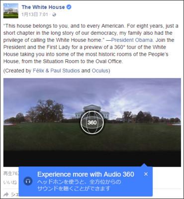 https://www.facebook.com/WhiteHouse/videos/10155140995934238/