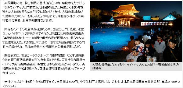 http://webun.jp/news/A100/knpnews/20130429/79514