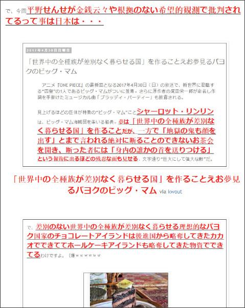 http://tokumei10.blogspot.com/2017/07/blog-post_465.html