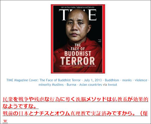 http://tokumei10.blogspot.com/2013/08/blog-post_2963.html