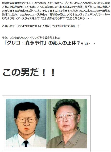 http://howas119.blog134.fc2.com/blog-entry-112.html