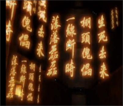 http://ameblo.jp/dominionsdevotion/entry-11401506261.html
