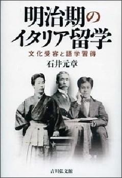 http://comingbook.honzuki.jp/index.php?detail=9784642083072