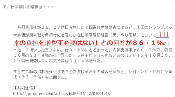 http://tokumei10.blogspot.com/2016/11/blog-post_584.html