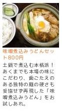 http://www.c-exis.co.jp/sapa/detail_2/051230503.html