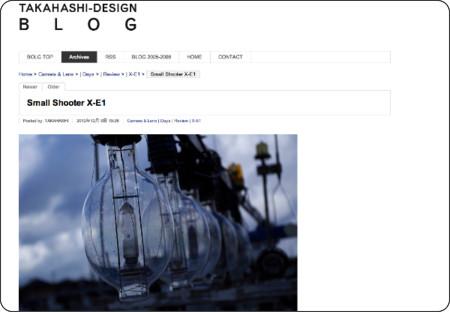 http://www.takahashi-design.com/blog/2012/12/small-shooter-x-e1.html