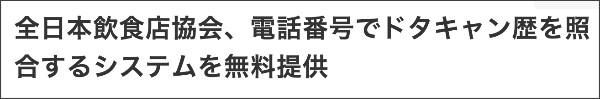 https://news.mynavi.jp/article/20180214-584436/