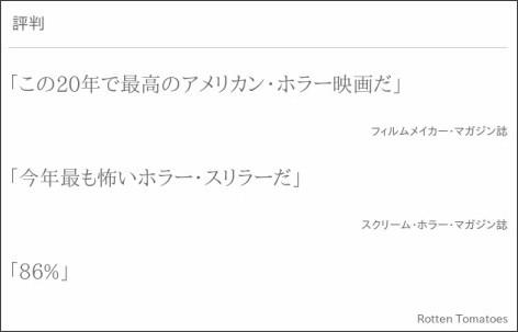 http://originalmobs.jp/sands/2016/10/05/dont-breathe-in-japan/