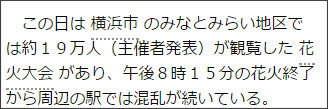 http://www.asahi.com/articles/ASH846T7RH84ULOB02Z.html