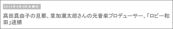 http://tokumei10.blogspot.com/2015/09/blog-post_32.html
