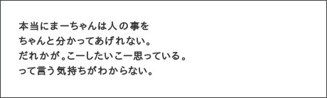 http://ameblo.jp/morningmusume-10ki/entry-12112443233.html