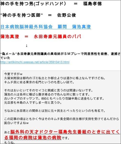 http://antikimchi.seesaa.net/article/112109548.html