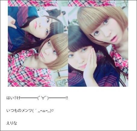 http://ameblo.jp/morningmusume-9ki/entry-12067577882.html