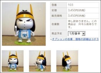 http://machinoeki.info/?pid=6997522