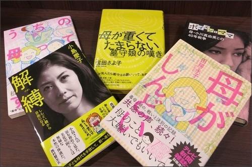 http://mainichi.jp/graph/2014/09/23/20140923k0000e040187000c/001.html