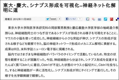 http://www.nikkan.co.jp/news/nkx0720121108eaaj.html