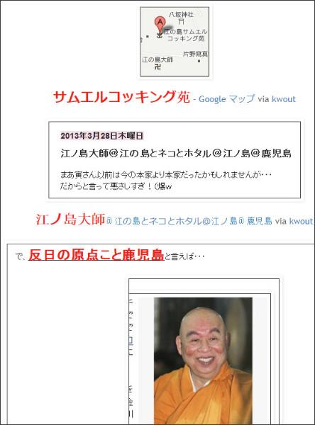 http://tokumei10.blogspot.com/2013/04/has-fallen.html