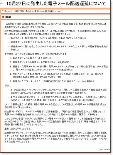 http://www.gifu-u.ac.jp/imc/view.rbz?cd=165