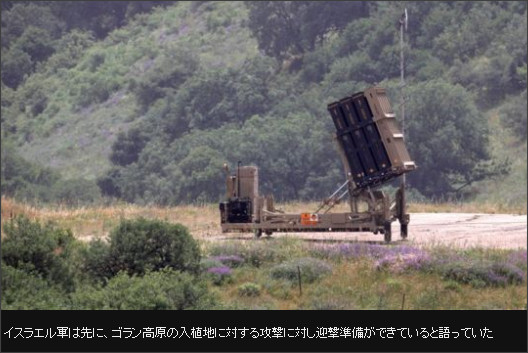 http://www.bbc.com/japanese/44049657