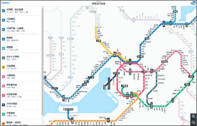 https://www.train-guide.westjr.co.jp/