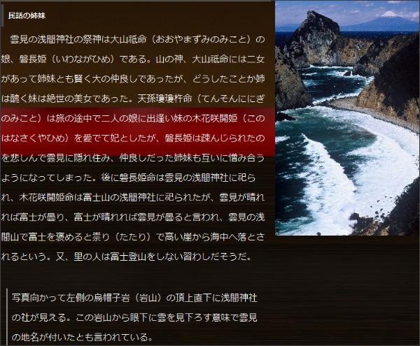 http://nehan-fuji.com/minwanoshimai.html