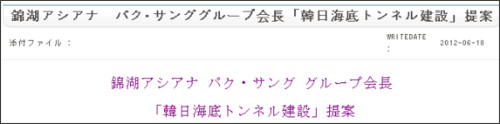 http://jap.beringproject.org/news/news_02.asp?mode=view&MB_FLAG=123&MB_IDX=3148&page=1&pageNum=&subNum=