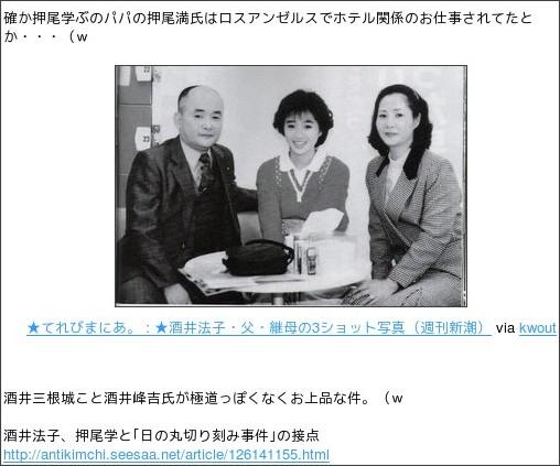http://antikimchi.seesaa.net/article/126570908.html