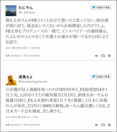 http://kabumatome.doorblog.jp/archives/65767496.html
