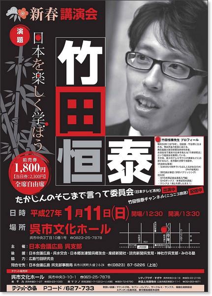 http://jp-pride.com/s-111takeda.jpg