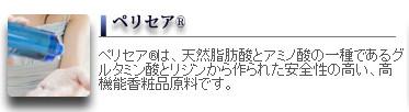 http://www.asahi-kasei.co.jp/fsd/amino/index.html