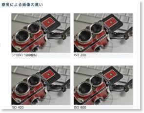 http://ascii.jp/elem/000/000/413/413689/index-3.html