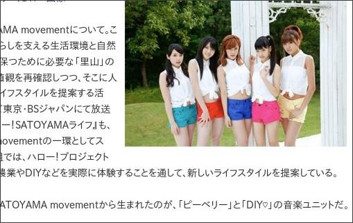http://www.barks.jp/news/?id=1000081621