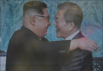 http://foreignpolicy.com/2018/04/30/optimism-about-korea-will-kill-us-all/