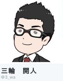 https://twitter.com/3_wa