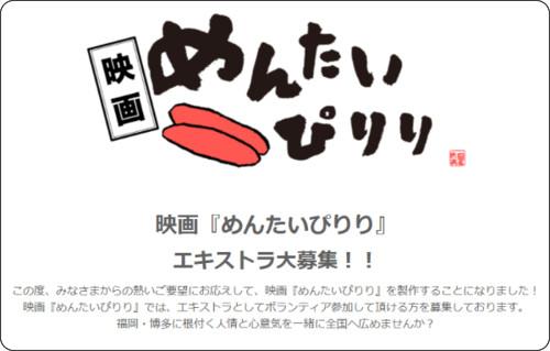 https://business.form-mailer.jp/lp/d49c8f1181553