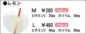 http://k-karin.jp/menu.html