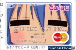 http://bizmakoto.jp/makoto/articles/0905/12/news037.html