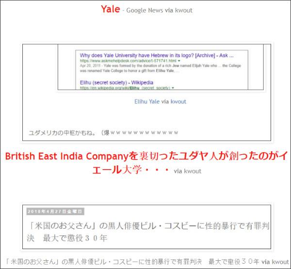 http://tokumei10.blogspot.com/2018/05/blog-post_3.html