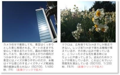 http://trendy.nikkeibp.co.jp/article/pickup/20090213/1023683/?P=3