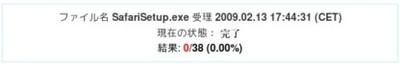 http://www.virustotal.com/jp/analisis/9afdb0d5d4b1a9f281a571217add85ca