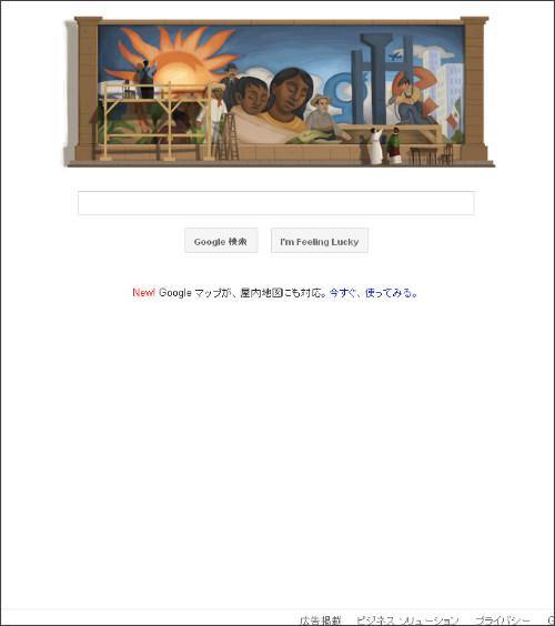 http://www.google.co.jp/webhp?hl=ja