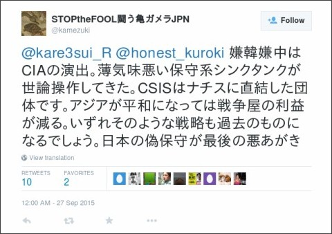 https://twitter.com/kamezuki/status/648029465486856192
