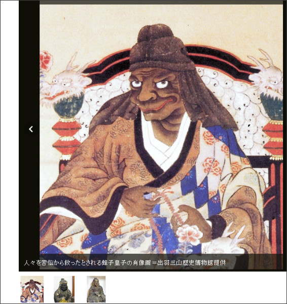 http://www.asahi.com/articles/photo/AS20140328003680.html