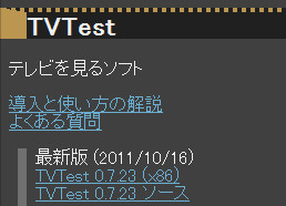 http://tvtest.zzl.org/