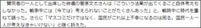 http://mainichi.jp/select/news/20131121k0000m040046000c.html