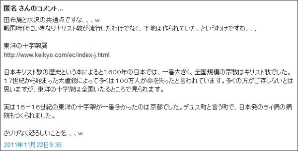 http://tokumei10.blogspot.com/2011/11/blog-post_6975.html