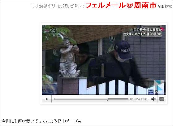 http://tokumei10.blogspot.com/2013/07/blog-post_6437.html