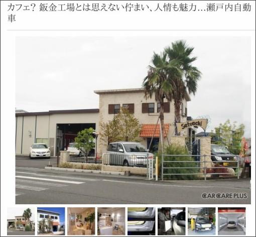 http://response.jp/article/2017/02/27/291272.html?utm_source=facebook&utm_medium=social&utm_campaign=facebook